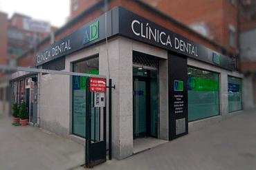 Dirección dentista aluche