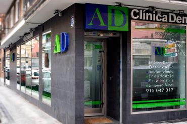 Clínica Dental Vista Alegre Carabanchel